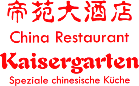 Chinarestaurant Kaisergarten